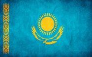 Акция заказ экстракта восковой моли Казахстан